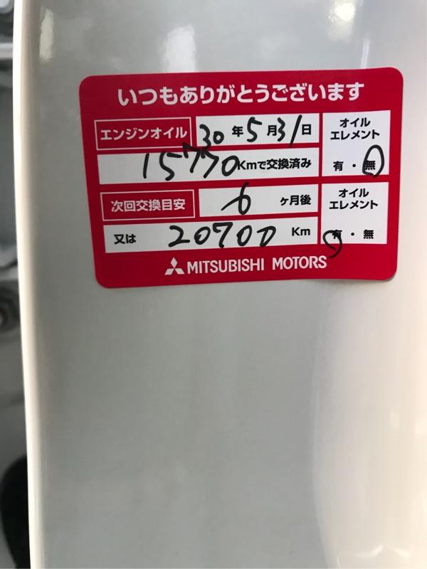 関東オフ前オイル交換