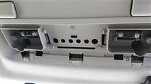 レガシィツーリングワゴン ルームランプ類LED化のカスタム手順1