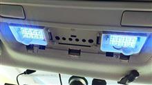 レガシィツーリングワゴン ルームランプ類LED化のカスタム手順2