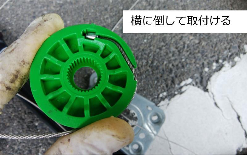 ガラス落下 DIY3000円で修理(組立編)