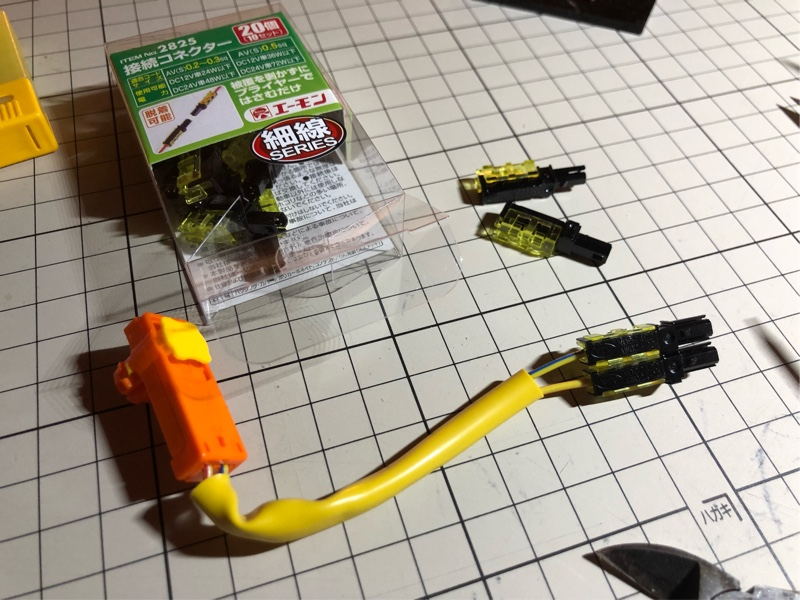 現行ekワゴン純正レザーステアリング 取付加工