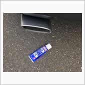 BMW E92 純正マフラーカッター掃除の画像