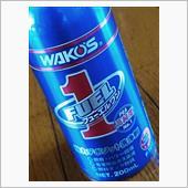 WAKO'S  FUEL1添加の画像