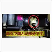 ボルボ960 エアコン不調時 〜ソレノイドバルブ修理〜