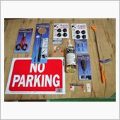 購入工具・Part2  写真説明の画像