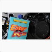 CBR900RR エンジンオイル交換