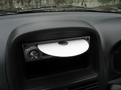 CDを挿入するもウィ~ンと排出されてしまう