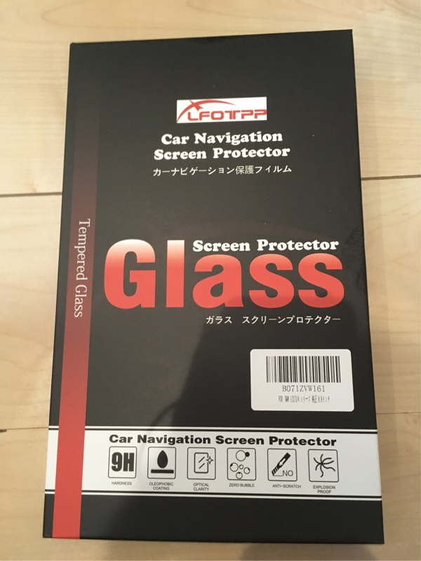 純正 8.8インチ ナビゲーション専用ガラスフィルム取り付け