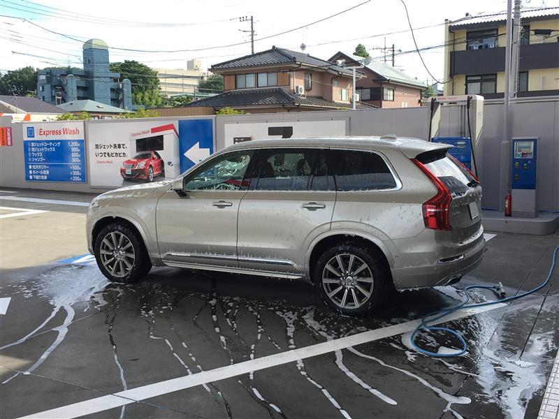 洗車していただき