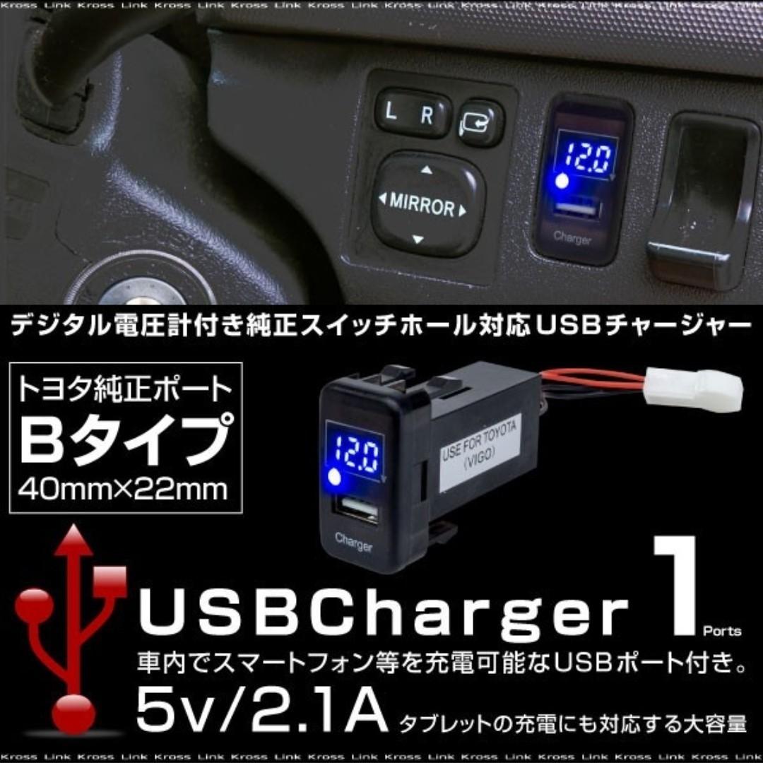 USBポート取付♪