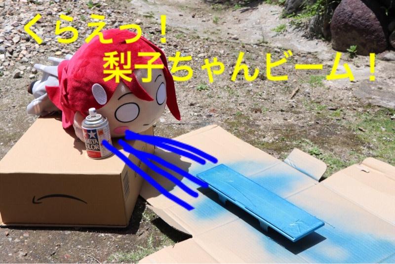 ラブライブ!!自動車用ルームミラー   Aqours(渡辺曜Ver)  縁塗装   パート2