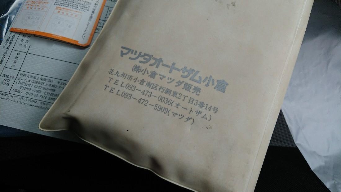 30年7月2日 AZ-ワゴン 名変ついでに車検
