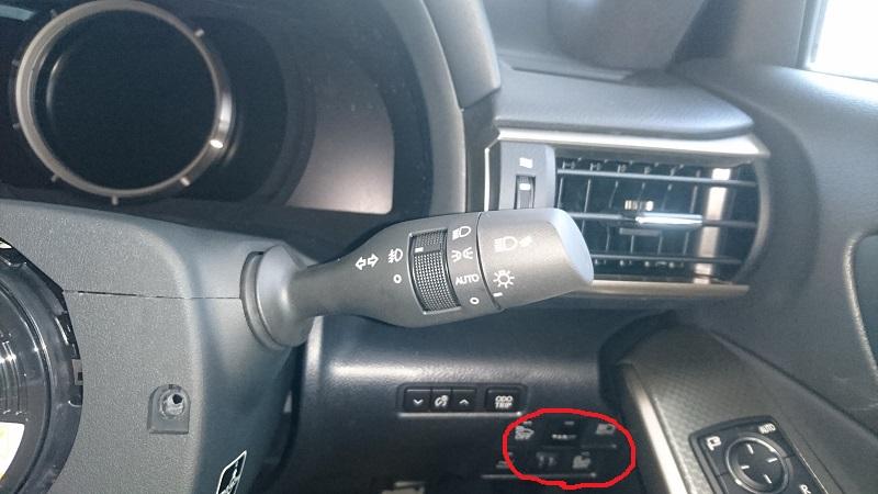 フォグスイッチ→ディライトスイッチに転用とディライト設置