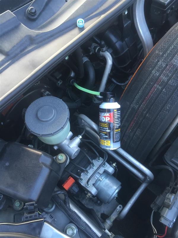 プロフェッショナルA/Cリークストップ エアコンガス漏れ止め剤を使ってみた!