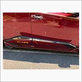 サイド樹脂部分へのダイソーカーボン調シート貼り付けの画像