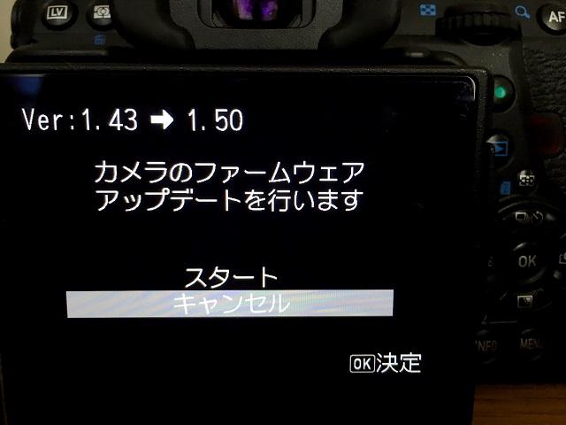 カメラのスロット1に入れメニューボタンを押しながら電源をONすると,この画面が出ます.<br /> わが機はVer.1.43からの更新になります.