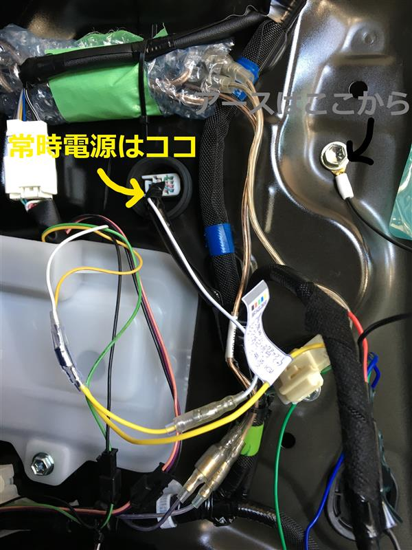 今回は運転席のみ取付です<br /> 理由は運転席はドア内部だけで、配線が完結するからです<br /> <br /> 常時電源はVerticalArrowの時に使用したココから(詳しくは過去の整備手帳を見てちょ)<br /> アースは近所にあったM10のボルトから