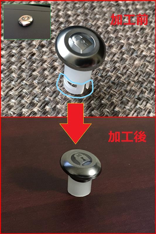 1mmショートにしてもLEDの差し込み量は変わらなかったので少し浮いている感じがします。<br /> そこで思い切ってカバーを更にショート化!<br /> <br /> 水色部分をカット<br /> あと1~2mmカットしてもよさそうですが、様子見とします<br /> LEDの固定が若干緩くなるので、ビニテで補強です(笑)<br />