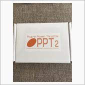 ppt2(plug-in power throttle)取り付けの画像
