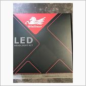 LED ヘッドライト(Hi ビーム)