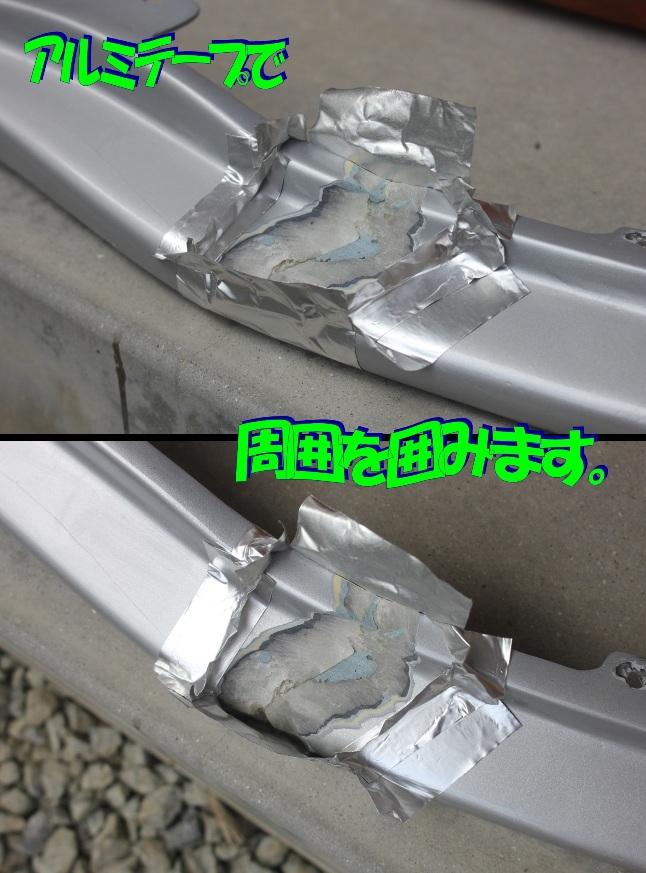 2018.07.13_OPリップスポイラー修正①