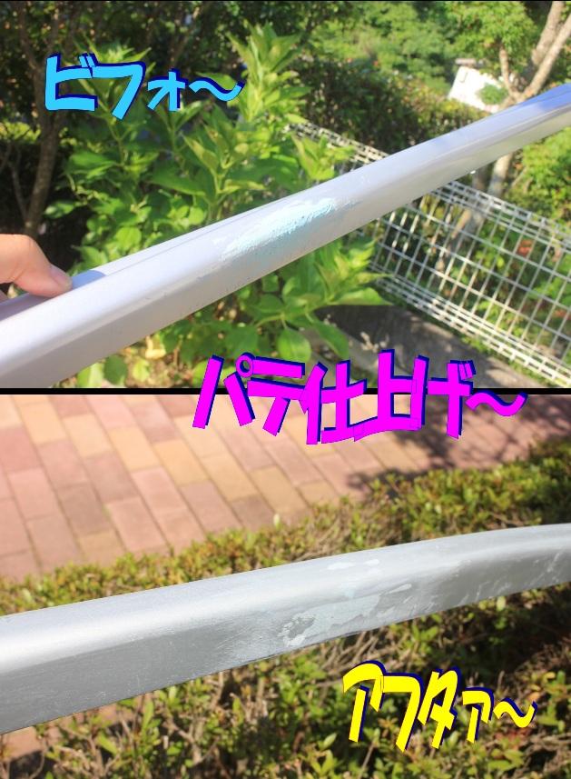 2018.07.15_OPリップスポイラー修正③