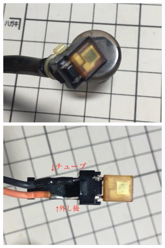 日射センサーの修理