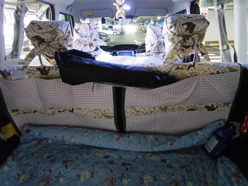 後部座席シートカバー自作