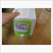 台湾ユアサYTX7L-BSに交換 050118B