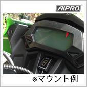 Ninja250SL シフトインジケーター 取り付け AIpro