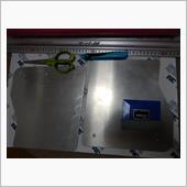 翼端板カッティング施工