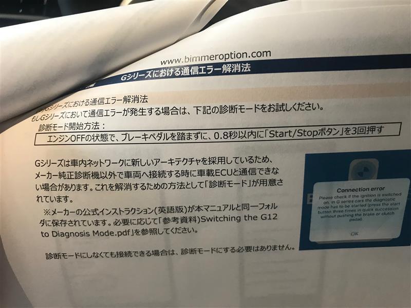 G30 コーディング | BMW 5シリーズ セダン by 黒フガ - みんカラ