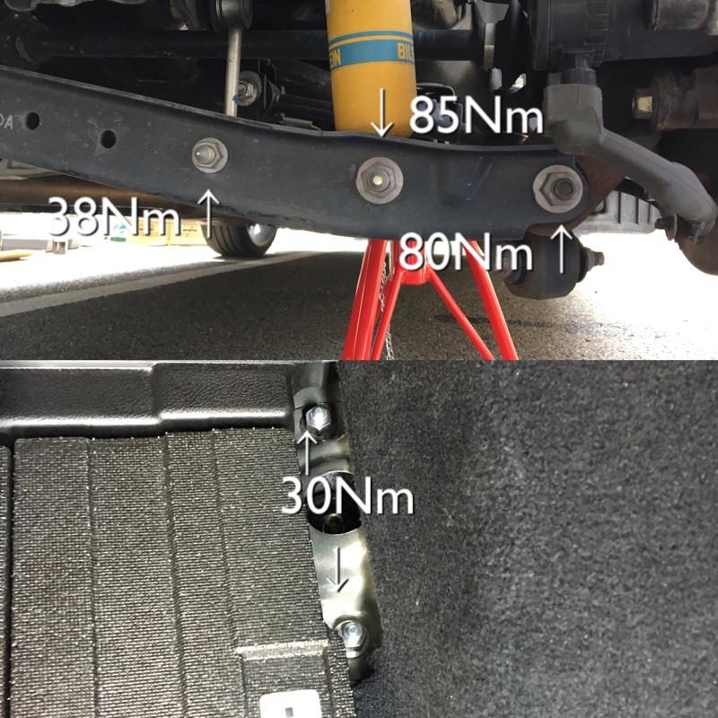 車高調取付に初挑戦!