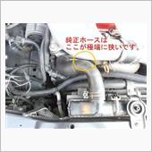 3連メーター製作 水温センサー取付編