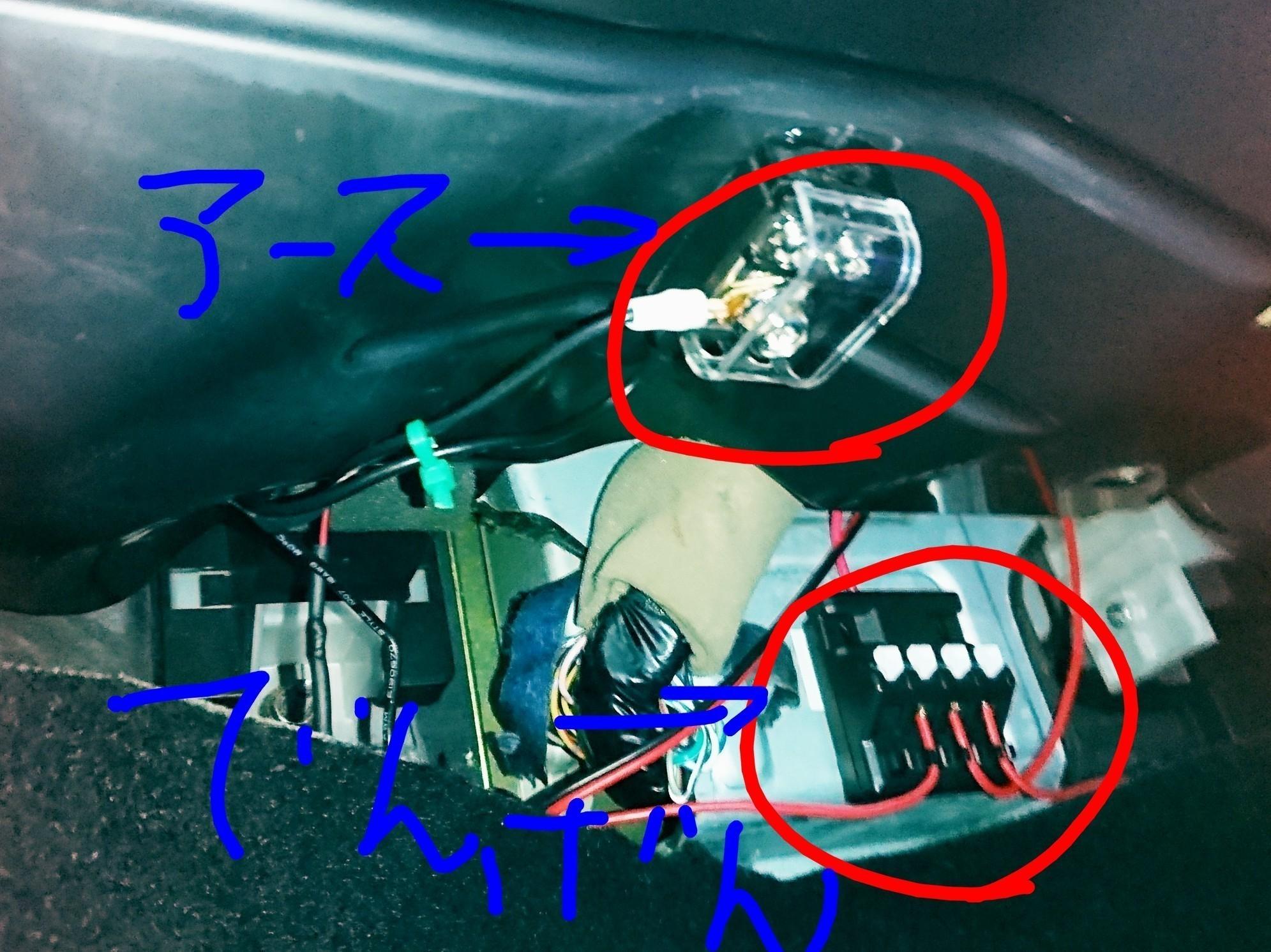 LED取り付け