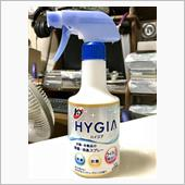 消臭スプレー「ハイジア」でエアコンの匂い取りの画像