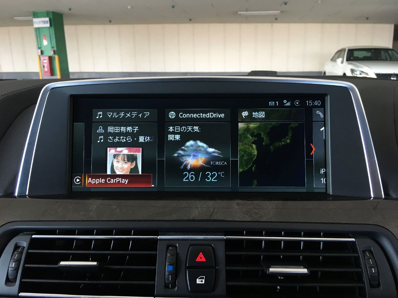 F06 BMW グランクーペ NBT EVO(ID5/ID6)レトロフィット~CarPlay編