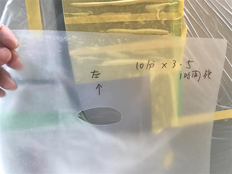 バックドア傷補修(失敗からの再補修編)