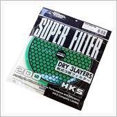 白レガ / スーパーパワーフローフィルター (乾式3層タイプ) 交換
