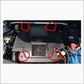 インタークーラ圧損低減加工の画像