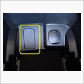 USB電源ユニット移設の画像