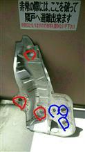 整備3の説明