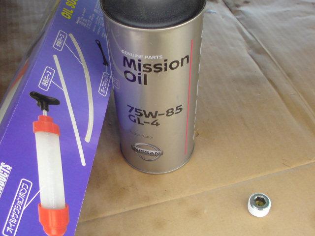 SJ30 ジムニー プロペラシャフトの清掃、給油とミッションオイル交換