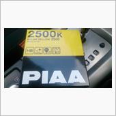 ランプ piaa 2500kの画像