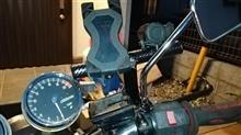 バリオス 自作クランプバーの取り付けのカスタム手順2