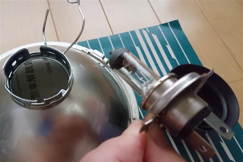 ヘッドランプ バルブ交換