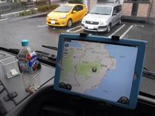 ガーラ ナビは iPad Pro 12.9インチ 仮取り付け のカスタム手順1