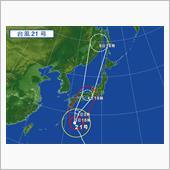 台風対策・・・の画像