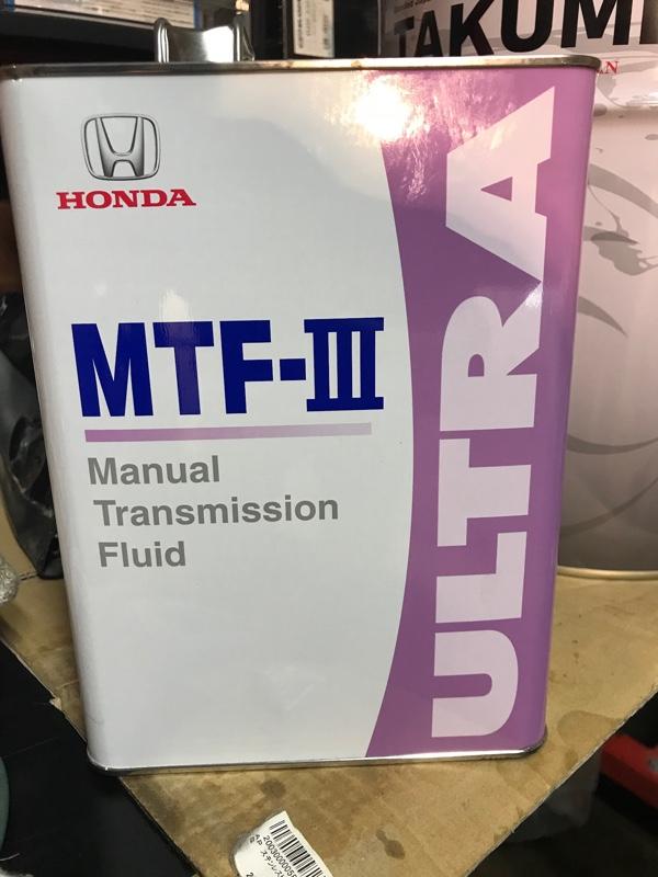 ミッションオイル交換 92600㎞時 MTFⅢ