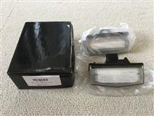 RX ライセンスランプ(ナンバー灯)交換①のカスタム手順1